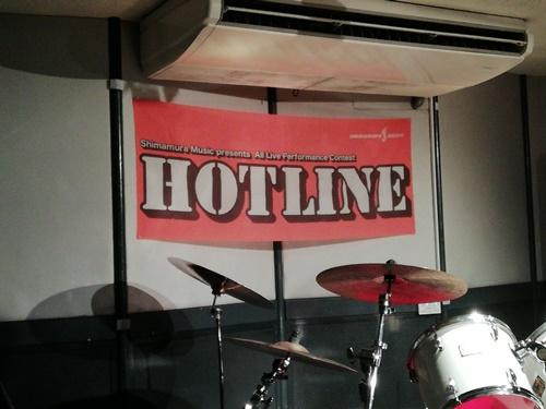 HOTLINE2019